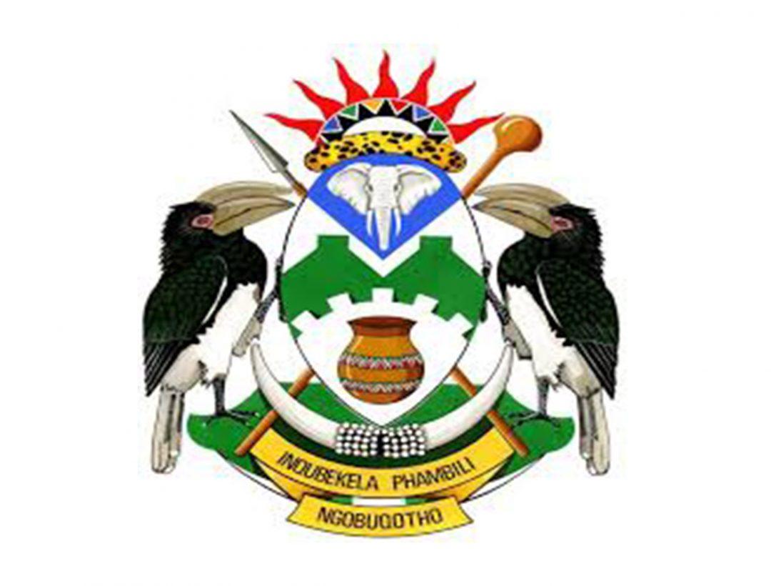 Zululand-District-Municipality-1080x820-1